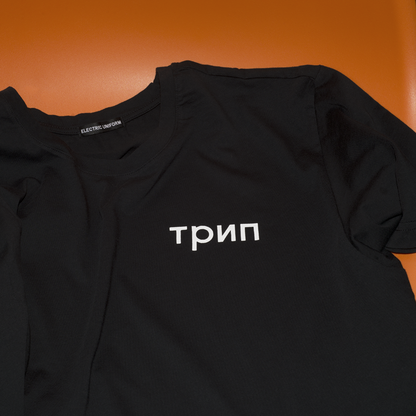 трип Records logo shirts hand printed